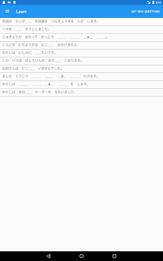 Smart JLPT N5 Grammar  screenshots 6