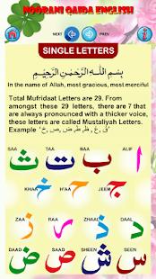 Noorani Qaida with Sounds part 1 - náhled