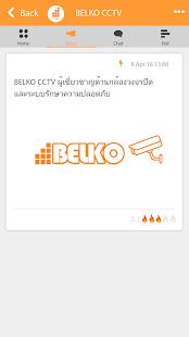 BELKO CCTV - náhled