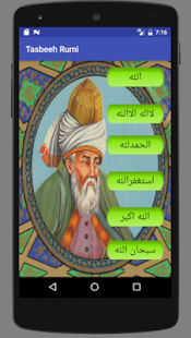 Tasbih Rumi for PC-Windows 7,8,10 and Mac apk screenshot 2
