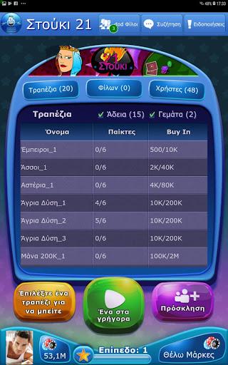 dod Games  screenshots 14
