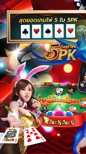 Slots Casino - Maruay99 Online Casino apkpoly screenshots 17