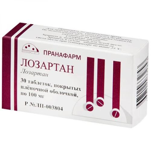 Лозартан таб.п/о плен. 100мг №30