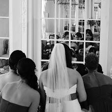 Fotograful de nuntă Nhat Le (le). Fotografie la: 12.02.2014