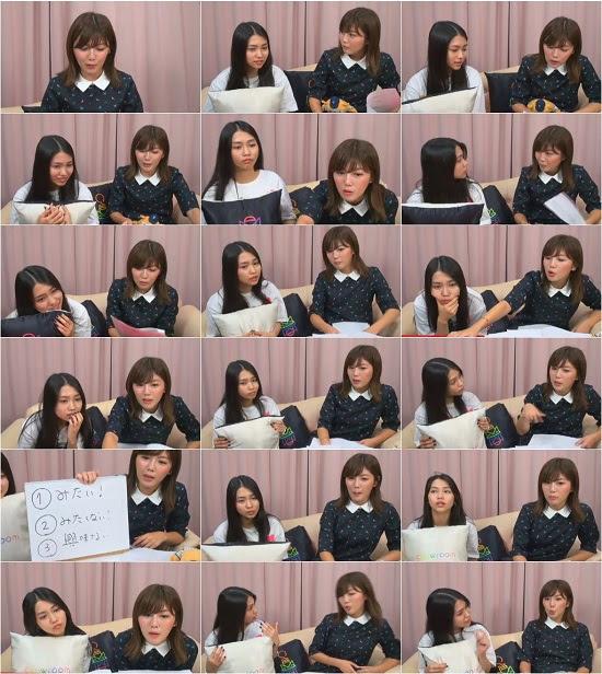 (Web)(360p) SHOWROOM みゃおの部屋〜第12回ゲスト 田野優花〜 160922