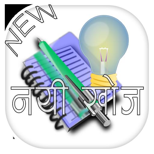 Nayie Khoj-New Invention 生活 App LOGO-硬是要APP