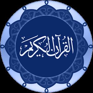 Quran - Uzbek 1.1