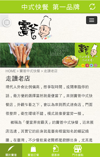 HSK Level 3 Chinese Flashcards - Android Apps on Google Play