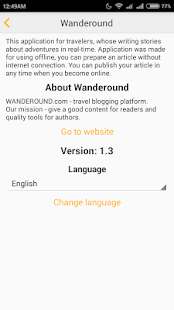 Wanderound for authors- screenshot thumbnail