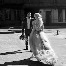 Wedding photographer Anna Gresko (AnnaGresko). Photo of 03.05.2018