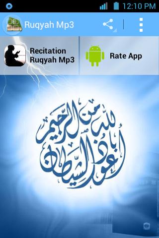 Ruqyah Mp3
