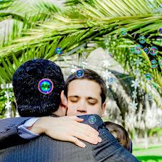Vestuvių fotografas Rosa Navarrete (hazfotografia). Nuotrauka 01.07.2016