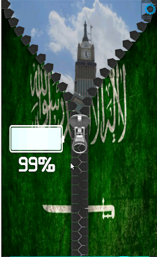 قفل شاشة سوستة بعلم السعودية