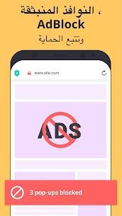 متصفح الوها توربو – متصفح خاص + VPN مجاني 4