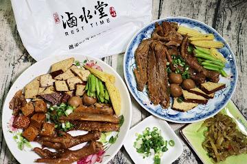 滷水堂 滷味 永安店