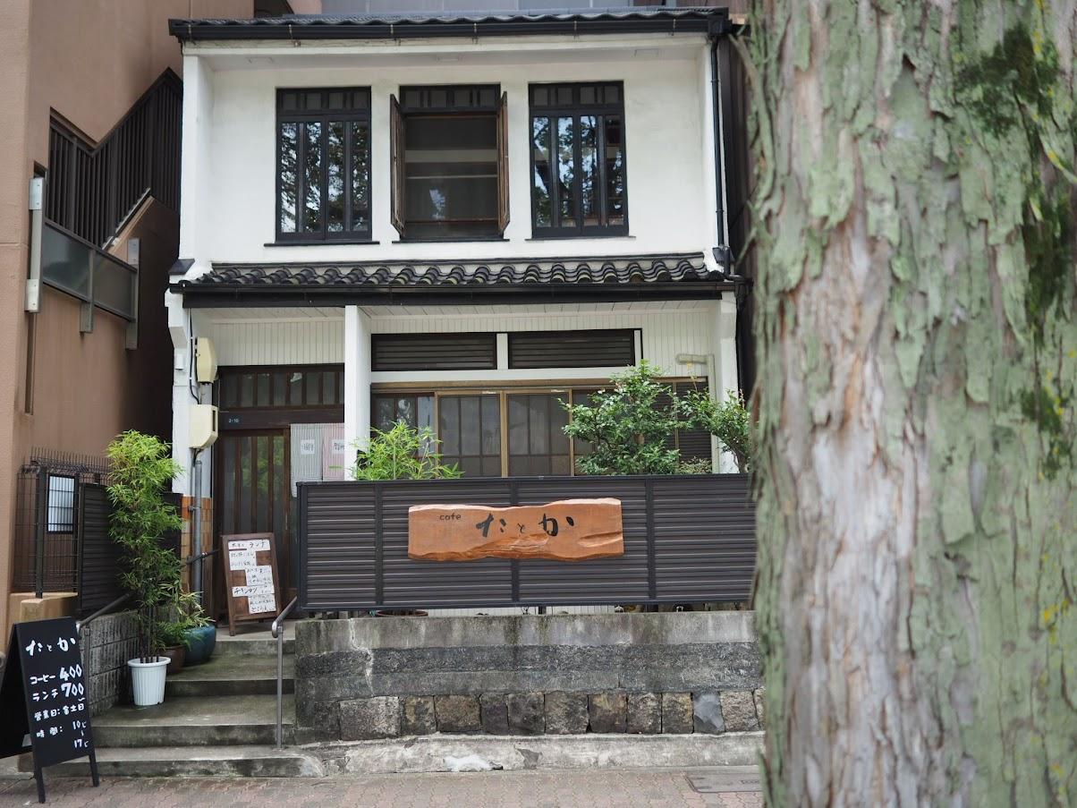 大須のカフェ「たとか」