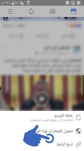 Video downloader For Facebook 1.1 screenshots n 1