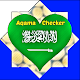 Download Saudi Iqama Checker Traffic fines For PC Windows and Mac