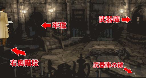FF8_水門_マップ