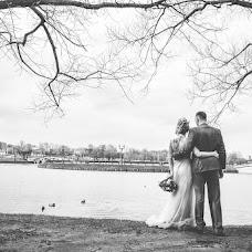 Wedding photographer Yuliya Medvedeva-Bondarenko (photobond). Photo of 05.05.2017