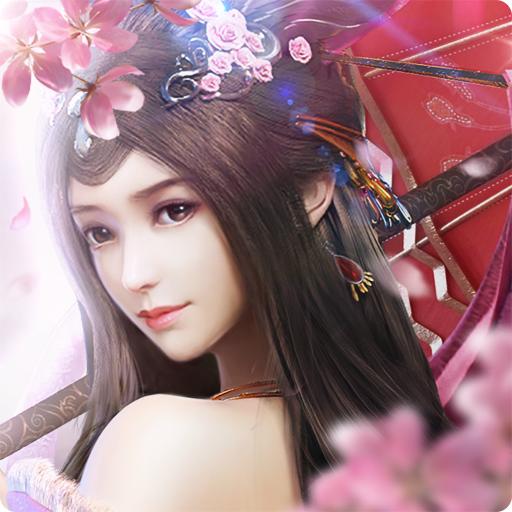 那一劍江湖 file APK for Gaming PC/PS3/PS4 Smart TV