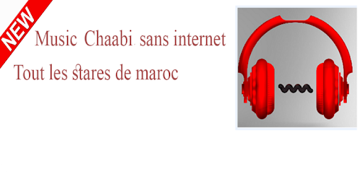 MILAD 3ID TÉLÉCHARGER AGHANI MUSIC