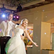 Wedding photographer Yuliya Bogomolova (Julia). Photo of 18.10.2013