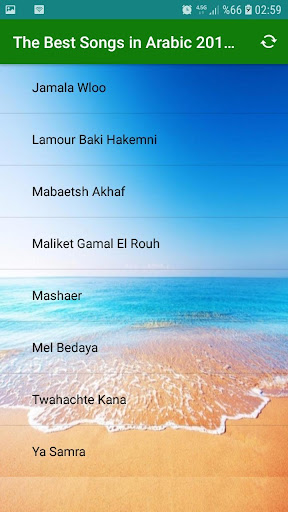 The Best Songs in Arabic 2019 OFFLİNE screenshot 6