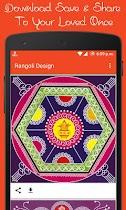Rangoli Design - screenshot thumbnail 06