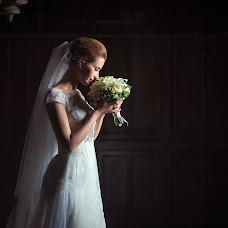 Wedding photographer Roman Isakov (isakovroman). Photo of 22.04.2015