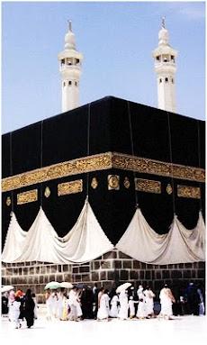 Ramadan Kareem images Wallpaper Freeのおすすめ画像5