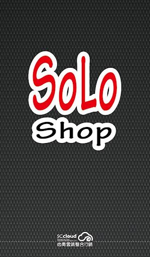 Solo shop