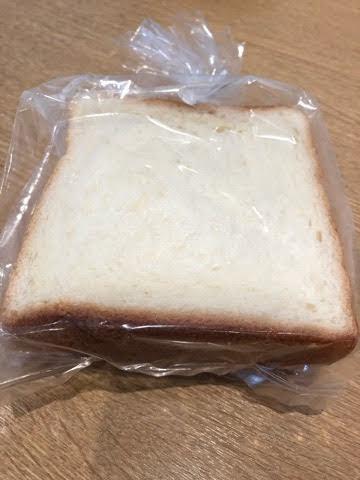 あずきの食パンSHIRO