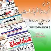 Indian Urdu HD Newspapers