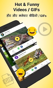ShareBlast - Funny WhatsApp Videos, Jokes & Images- screenshot thumbnail