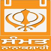 Nanakshahi Calendar Sanmat 550 (2018 - 2019)