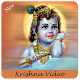 Janmashtami Video Status Download on Windows