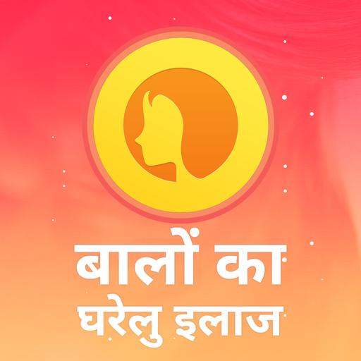 solución del problema de la caída rápida en hindi