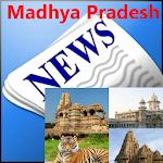 Madhya Pradesh News: MP News
