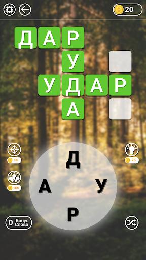 WOW: Гра на Українському screenshots 2