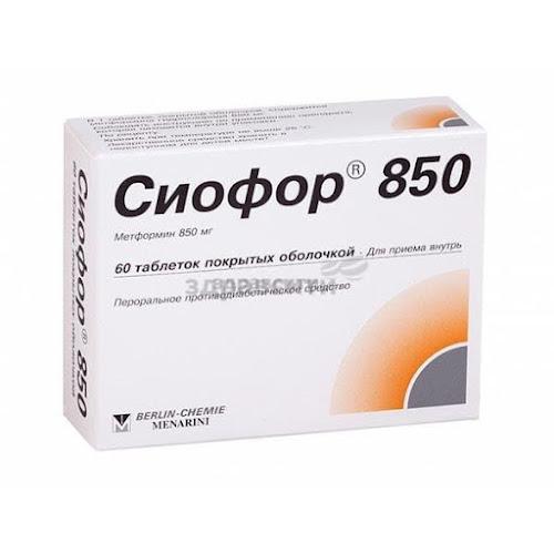 Сиофор 850 таб. п/о плён. 850мг №60