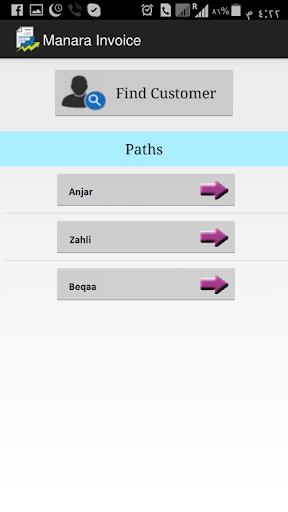 Manara Invoice  screenshots 2
