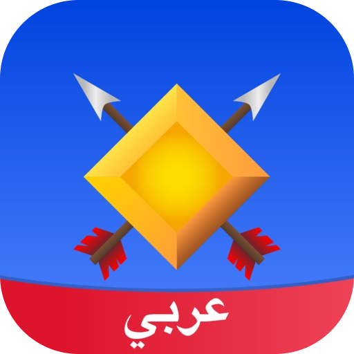 Amino لر�.. file APK for Gaming PC/PS3/PS4 Smart TV