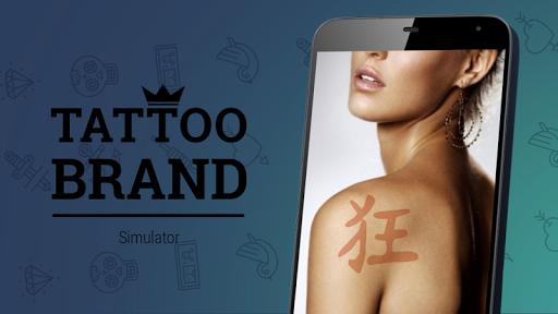 Tattoo brand Simulator