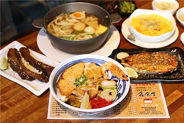 嘉義美食-鑫食堂 燒肉丼飯丨烏龍麵丨關東煮 平價食堂的精緻料理專家!!