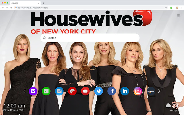 The Real Housewives of New York New Tab
