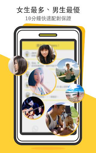 Cheers App: Good Dating App 1.214 screenshots 1