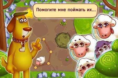 Овечки screenshot 3