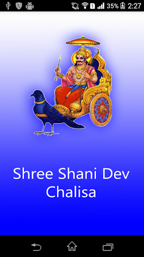 Shree Shani Dev Chalisa
