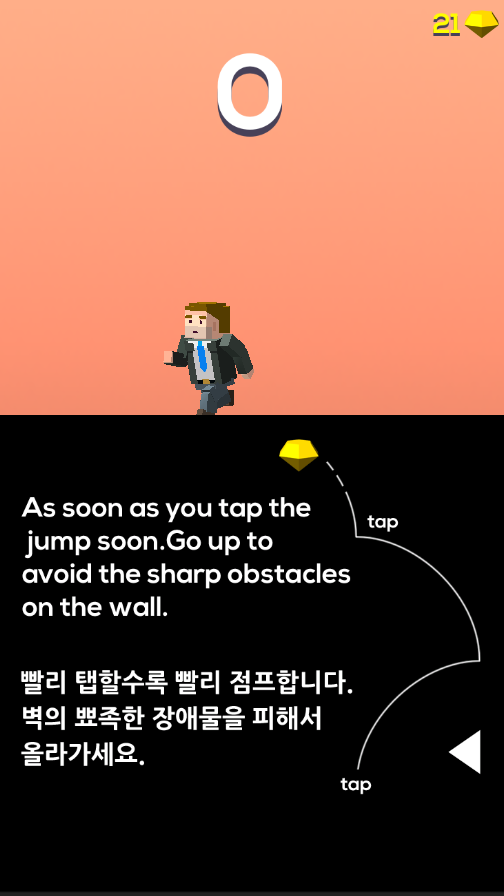 Climb-the-walls-Funy-Jump 12
